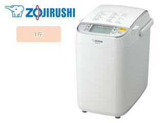 高火力 底面加熱ダブルヒーター 高級な でミミまでふんわり 薄力粉でもパンがつくれる ZOJIRUSHI 象印 パンくらぶ ホワイト 期間限定送料無料 ホームベーカリー 1斤 BB-ST10-WA
