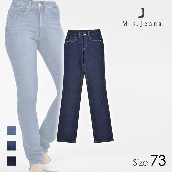 Mrs.jeana/ミセスジーナ レディース 2wayストレッチ ストレート デニム パンツ (W5 ワンウォッシュ/サイズ73) MJ4472
