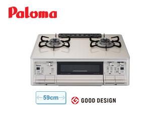 PSLPGマーク取得商品 Paloma/パロマ IC-A67WCH-L ガステーブル グランドシェフシリーズ (プロパンガス用)【強火力左】