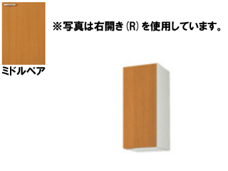 LIXIL/リクシル 【sunwave/サンウエーブ】GSM-AM-30ZF GSシリーズ 不燃処理吊戸棚 30cm (ミドルペア) 【高さ70cm】 左開き