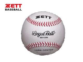 ZETT/ゼット BB1129N 硬式野球用ボール 大学・高校 練習球 (×12個) 【×12個入り】