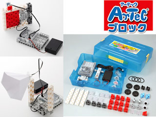 ArTec/アーテック 076677 うきうきロボットプログラミングセット