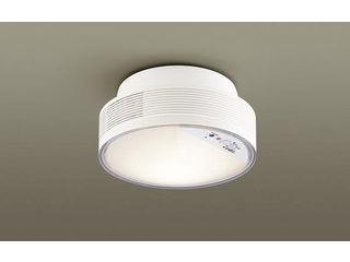 Panasonic/パナソニック LGBC55102LE1 ナノイー搭載小型LEDシーリングライト FreePa 【電球色】【明るさセンサ】【引掛シーリング】