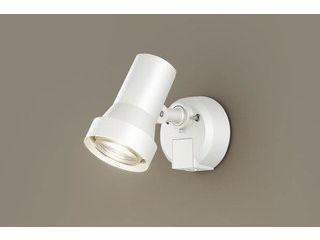 Panasonic/パナソニック LGWC45030WZ LEDスポットライト ホワイト【電球色】【明るさセンサ】【壁直付型】