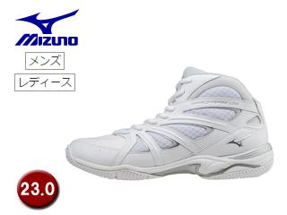 mizuno/ミズノ K1GF1571-01 ウエーブダイバース LG3 フィットネスシューズ 【23.0】 (ホワイト)