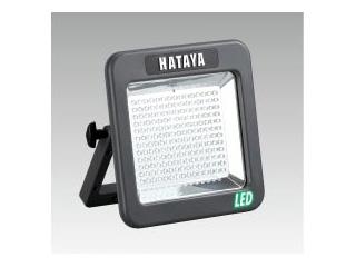 HATAYA/ハタヤリミテッド 充電式LEDケイ・ライト 屋外用 白色LED180個(10W) LWK-10