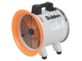 Suiden/スイデン 送風機(軸流ファンブロワ)ハネ300mm 三相200V SJF-300RS-3