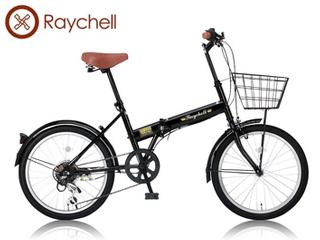 Raychell/レイチェル FB-206R 折畳み自転車 【20インチ】 (ブラック) メーカー直送品のため【単品購入のみ】【クレジット決済のみ】 【北海道・沖縄・離島不可】【日時指定不可】商品になります。