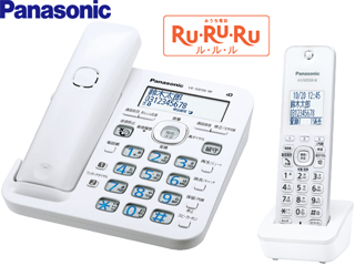 Panasonic/パナソニック ●コードレス電話機(子機1台付き) VE-GD56DL-W