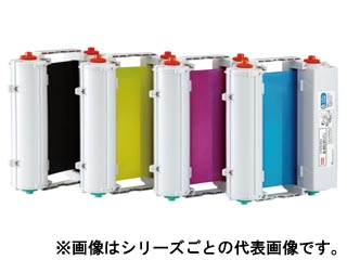 MAX/マックス 【Bepop/ビーポップ】SL-R218T プロセスカラー印刷 詰め替え式インクリボン カセット付 (ブラック)