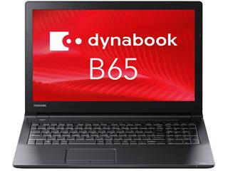 Dynabook/ダイナブック 15.6型ノートPC ダイナブック dynabook B65/M PB65MPB11R7AD21