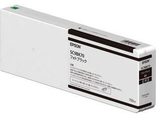 EPSON/エプソン SureColor用 インクカートリッジ/700ml(フォトブラック) SC9BK70