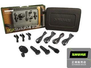 SHURE/シュアー PGASTUDIOKIT4 スタジオマイクロホンキット 【国内正規品】【SHUPGA】 【RPS160228】