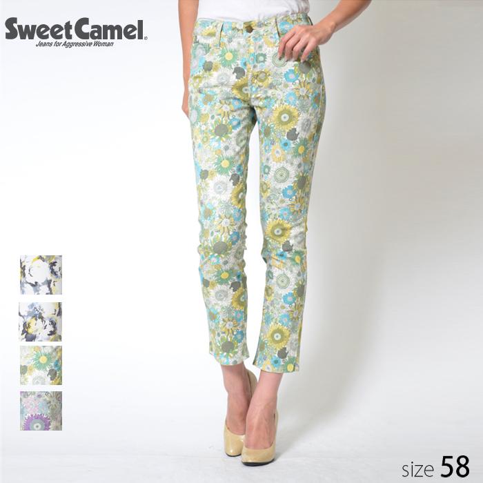 Sweet Camel/スウィートキャメル RIBERTY/リバティ プリント テーパード パンツ (B4 くっきりフラワーイエロー/サイズ58)SJ7542 ≪メーカー在庫限り≫