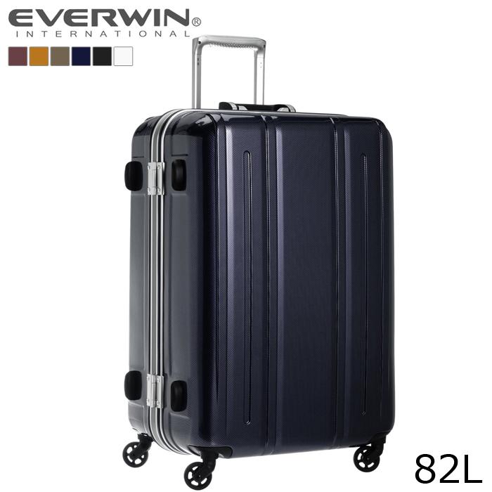 EVERWIN/エバウィン 【Be Light】31226 ポリカーボネート超軽量フレームタイプスーツケース 静音4輪 82L (ネイビーカーボン) LLサイズ キャリー 大型