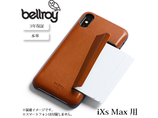 Bellroy/ベルロイ 本革 iPhone ケース 3カード【 iXs Max 用 キャラメル 】 BRPTYA-CAR-108 iphoneケース スマホケース 本革 レザー オシャレ スリム 携帯