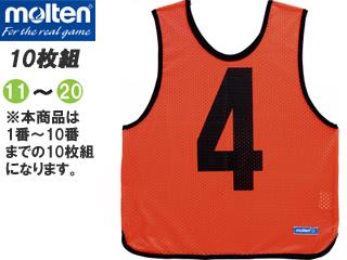 molten/モルテン GB0212-KO ゲームベストジュニア 10枚組 (蛍光オレンジ) 【11~20番】