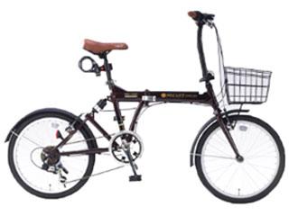 MyPallas/マイパラス SC-07 PLUS 折畳み自転車 6段変速 オールインワン 【20インチ】 (エボニーブラウン) メーカー直送品のため【単品購入のみ】【クレジット決済のみ】 【北海道・沖縄・九州・四国・離島不可】【日時指定不可】商品になります。