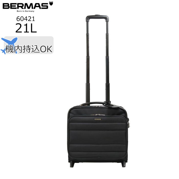 BERMAS/バーマス 60421 FUNCTION GEAR 横型スーツケース(ブラック)【21L】 ビジネス キャリー スーツケース