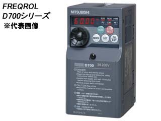 MITSUBISHI/三菱電機 【代引不可】FR-D720S-0.75K 簡単・小形インバータ FREQROL-D700シリーズ (単相200V)