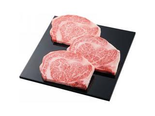 佐賀県産黒毛和牛 ステーキ用ロース(3枚)