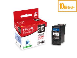 JIT/ジット 【10個セット】キヤノン BC-310 ブラック対応 リサイクルインク JIT-C310BN
