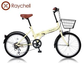 Raychell/レイチェル FB-206R 折りたたみ自転車 【20インチ】 (アイボリー) メーカー直送品のため【単品購入のみ】【クレジット決済のみ】 【北海道・沖縄・離島不可】【日時指定不可】商品になります。
