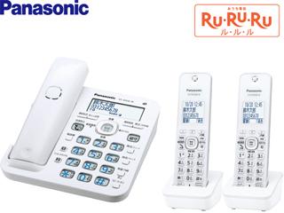 Panasonic/パナソニック コードレス電話機(子機2台付き) VE-GD56DW-W