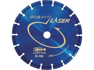 LOBTEX/ロブテックス LOBSTER/エビ印 ダイヤモンドホイール レーザー(乾式) 304mm 穴径30.5mm SL305-30.5