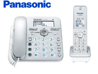 Panasonic/パナソニック VE-GZ31DL-S コードレス電話機(子機1台付き) シルバー