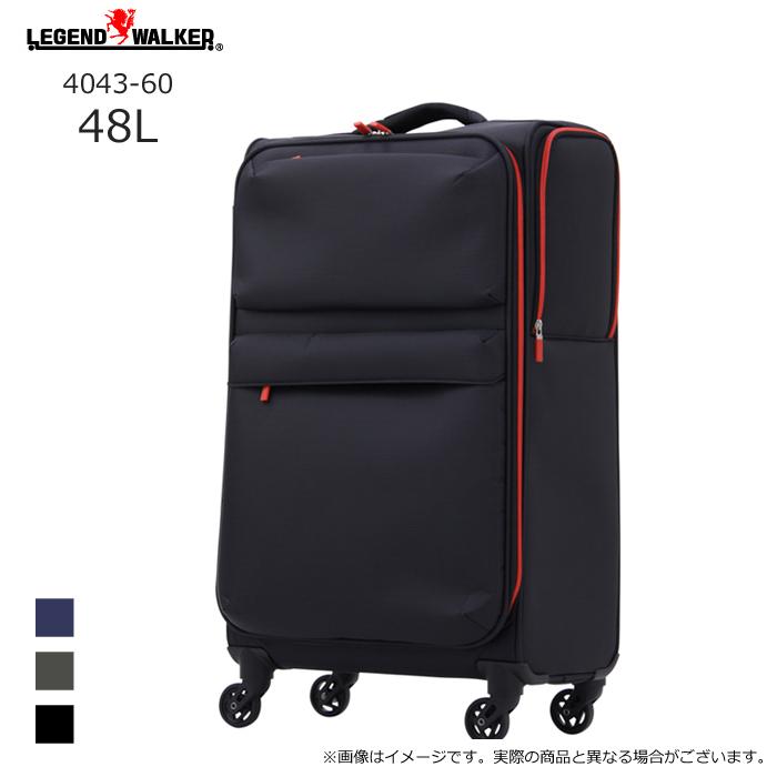 LEGEND WALKER/レジェンドウォーカー 4043-60 最軽量ソフトキャリー(48L/ブラック)