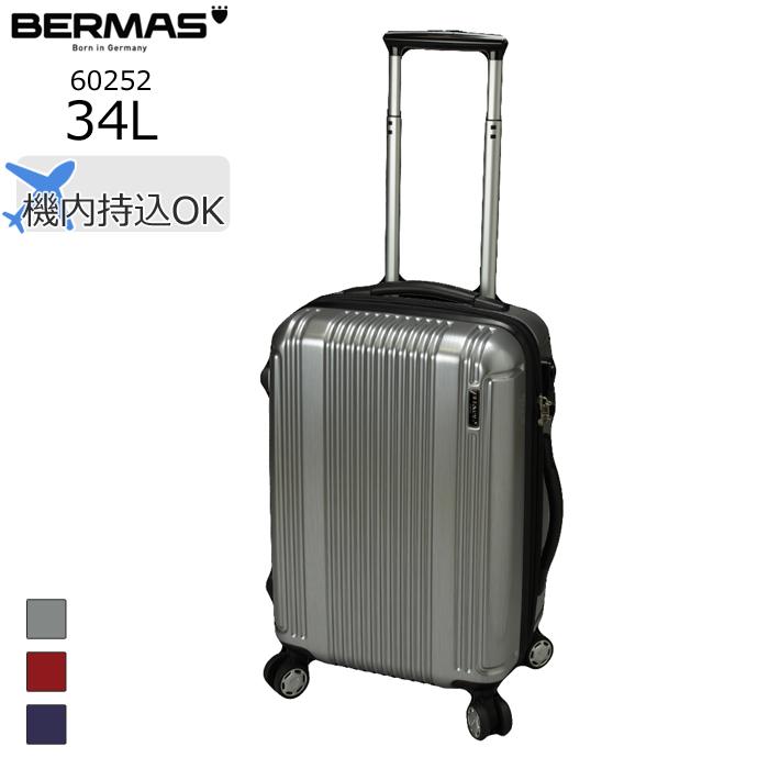 BERMAS/バーマス 60252 PRESTIGE/プレステージ スーツケースファスナータイプ(シルバー) 【34L】 旅行 スーツケース キャリー 機内持ち込み 小さい 国内 Sサイズ