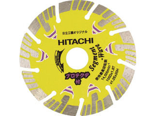 HiKOKI/工機ホールディングス ダイヤモンドカッター 125mmX22 (波セグ) プロテクタ 0032-4699
