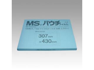 明光商会 MSパウチフィルム A3 MP15-307430