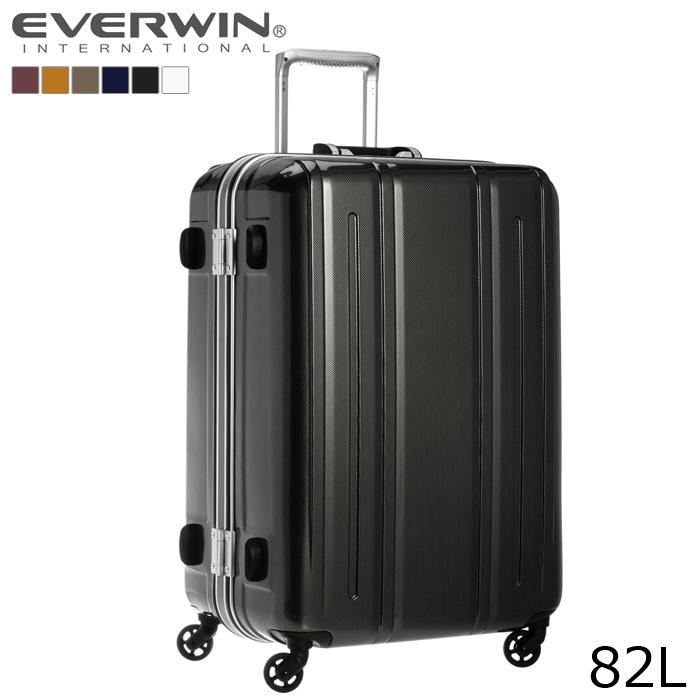 EVERWIN/エバウィン 【Be Light】31226 ポリカーボネート超軽量フレームタイプスーツケース 静音4輪 82L (ブラックカーボン) LLサイズ キャリー 大型