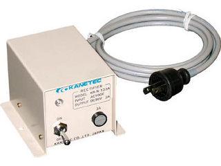 【組立・輸送等の都合で納期に1週間以上かかります】 KANETEC/カネテック 【代引不可】電磁チャック用整流器 KR-N103A