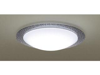 Panasonic/パナソニック LGBZ1507 LEDシーリングライト 透明・模様入・ブラック【調光調色】【~8畳】【天井直付型】