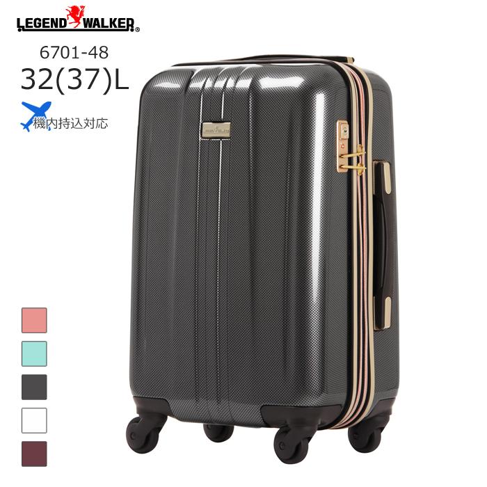 LEGEND WALKER/レジェンドウォーカー ・6701-48 ANCHOR+ アンカープラス スマートストッパー 拡張 スーツケース (32(37)L/カーボン) 機内持ち込み可能 Sサイズ, ミヤコジムラ:cfab6a15 --- broadband-navi.jp