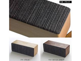 ヨシモク SOUNDFLY(サウンドフライ)SJ Bluetooth 木製スピーカー ウォールナット ブラック SF-SJ WB