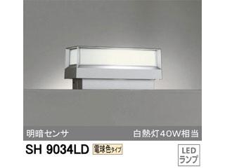 【nightsale】 ODELIC 【取付には電気工事が必要です!】SH9034LD LED門柱灯 (電球色タイプ)