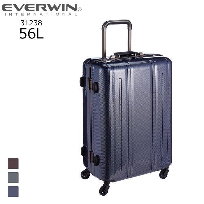 EVERWIN/エバウィン 31238 Be narrow ナローフレーム スーツケース 【56L】(ネイビーカーボン) キャリー Mサイズ