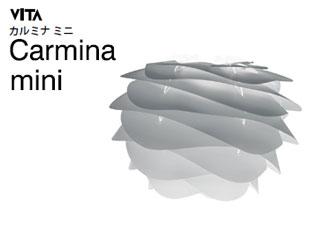 【nightsale】 ELUX/エルックス 02079 セード単品(灯具別売) VITA Carmina mini/カルミナミニ (ミスティグレー)※電球別売
