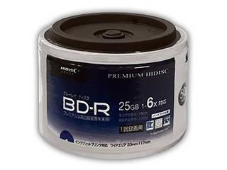 HIDISC 6個セット HIDISC BD-R 1回録画 6倍速 25GB 50枚 スタッキングバルク HDVBR25RP50SBX6