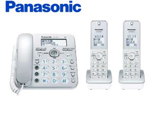 Panasonic/パナソニック VE-GZ31DW-S コードレス電話機(子機2台付き) シルバー