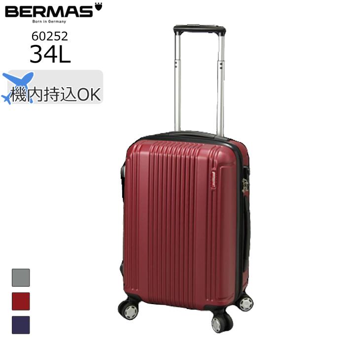 BERMAS/バーマス 60252 PRESTIGE/プレステージスーツケースファスナータイプ (ワイン) 【34L】 旅行 スーツケース キャリー 機内持ち込み 小さい 国内 Sサイズ