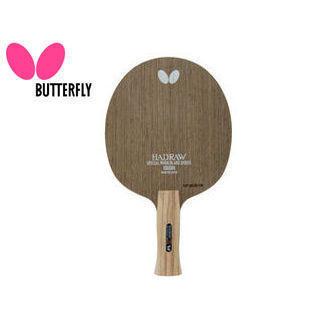Butterfly/バタフライ 36752 シェークラケット HADRAW SR AN(ハッドロウ SR アナトミカル)