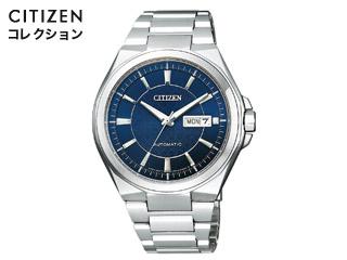 CITIZEN/シチズン NP4080-50L 【シチズンコレクション】【メカニカル】【MENS/メンズ】 【CIT1605】