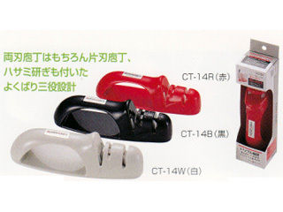 両刃、片刃、ハサミが研げます! ※商品カラーはレッドです。 SHIMOMURA/下村工業 CT-14R セラミック製庖丁研ぎ器 スーパーキレックス 【赤】 【shimoknsh】