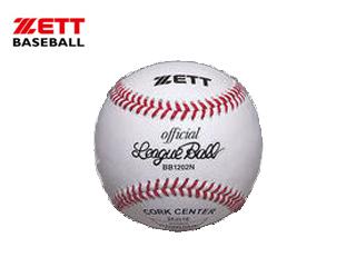 ZETT/ゼット BB1202N 硬式野球用ボール 高校 試合球 (×12個) 【×12個入り】