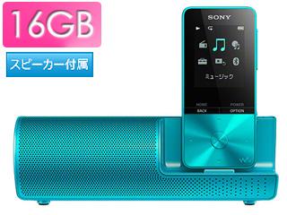 SONY/ソニー NW-S315K-L(ブルー) スピーカー付 16GB ウォークマン Sシリーズ(メモリータイプ)